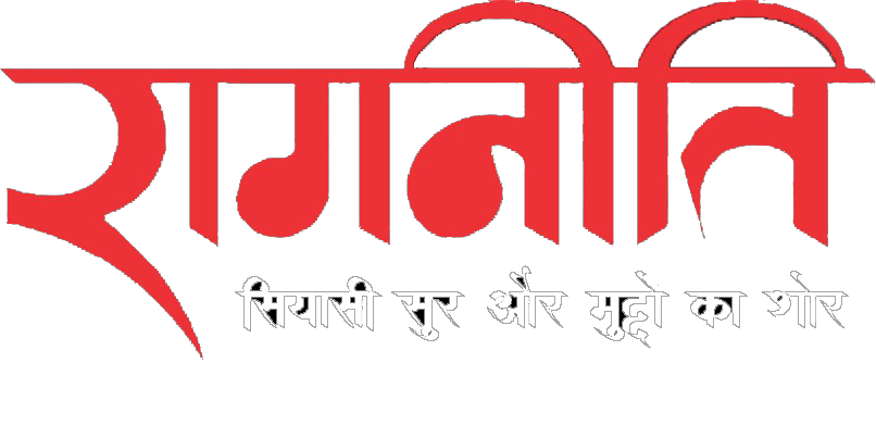 www.ragneeti.co.in